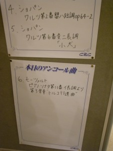 R1004820.JPG